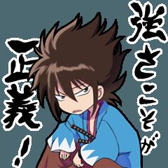 TVアニメ「ちるらん にぶんの壱」