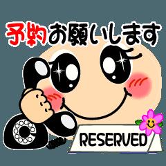 ☆動く顔文字▶☆簡単予約ポチット♪