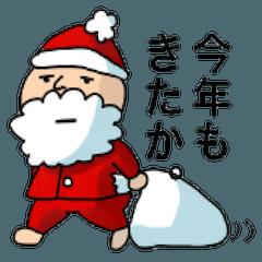 楽しみじゃないクリスマス