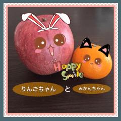 りんごちゃんとみかんちゃん