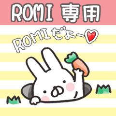 ROMI専用(あだな名前スタンプ)