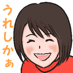 方言女子(九州)