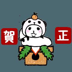 パンダinぱんだ ~年末年始~ (うご)
