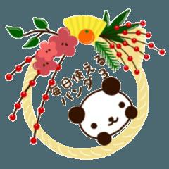 毎日使えるパンダ3 冬バージョン