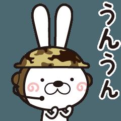 超リアクション作戦・聞き耳ウサギ隊(10)