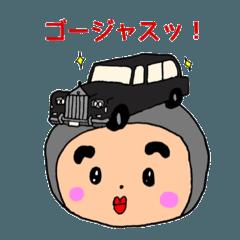 ダジャレスタンプ 乗り物&野菜&果物編