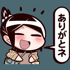 中国嫁日記 【元気送りマスヨ】