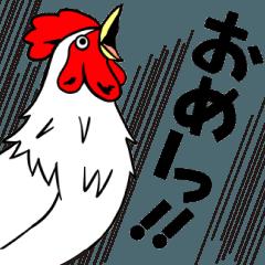 動く♪2017酉、とり、鶏。