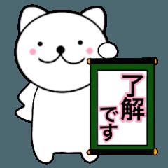 [LINEスタンプ] 主婦が作ったネコ デカ文字時々敬語3 (1)