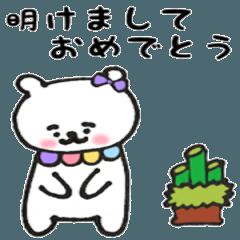 ごんちゃんの冬ver(年末年始・クリスマス)