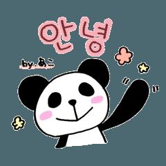 あこのハングルパンダ①(韓国語)