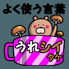 [LINEスタンプ] コップの中のクマ