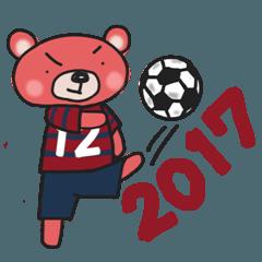 鹿っぽいサポのサッカー応援スタンプ2017