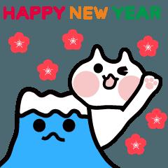 ゆるゆるゆるにゃんこ〜お正月にゃのだ!〜