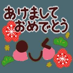 元気が出る言葉17顔文字・正月~イベント