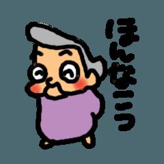 ミドリン★博多弁