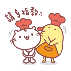 cheer & majimeow | lovely companion