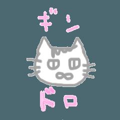 猫のギンドロ