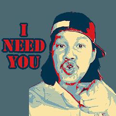 私には、あなたが必要です
