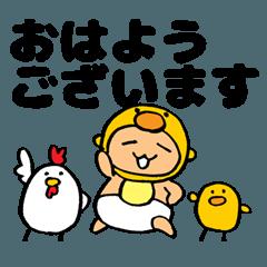 [LINEスタンプ] べびちゃん日記