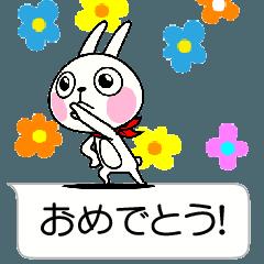 動いた!ウサギ魂13 ~ふきだしバージョン~