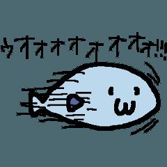 [LINEスタンプ] 荒ぶる魚