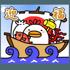 にわさん(お正月編)
