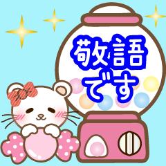 ぱんにゃの動く♥敬語スタンプ
