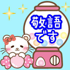 [LINEスタンプ] ぱんにゃの動く♥敬語スタンプ