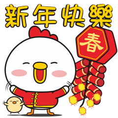 Ani chicken Welcome Spring