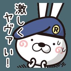 お仕事戦線異常アリ・聞き耳ウサギ隊(11)