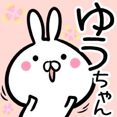 【ゆうちゃん】専用名前スタンプ♪40個入♪