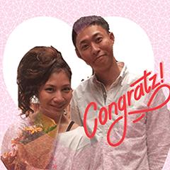 祝!あきとよういちの結婚式