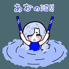 ドルヲタちゃん6 ~青推し専用(沼)~