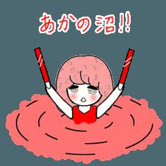 ドルヲタちゃん6 〜赤推し専用(沼)~