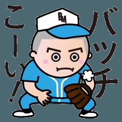 ベーマガスタンプ 野球1