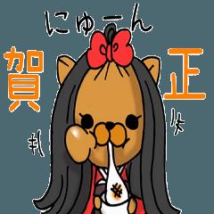 女子犬〜ジョシケン♀〜使える冬編
