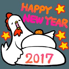 チキン2017