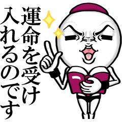 響け!心の叫び シーズン 6