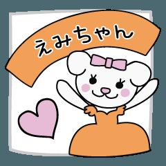 えみちゃんのスタンプ。
