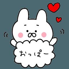 ☆K-POPペン☆