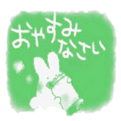 [LINEスタンプ] ふわふわすたんぷ。 (1)