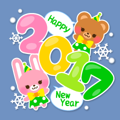 【2017】プチアニマルの年賀スタンプ