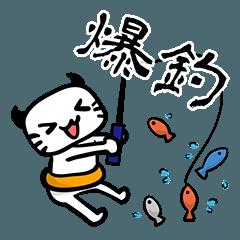 釣り行こうぜ!part2