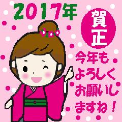 ガールA子【 お正月 】