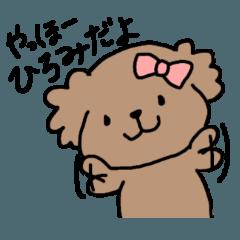 ひろみちゃんスタンプ