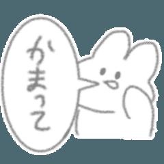 [LINEスタンプ] うさぴっぴはたまにめんどくさい (1)
