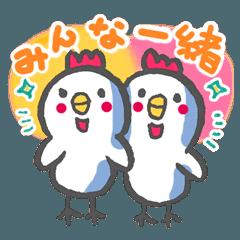 【元気が出る言葉】ニワトリと☆ヒヨコ