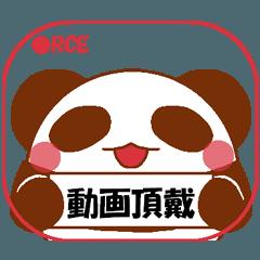 [LINEスタンプ] らぶぺた【パンダ】