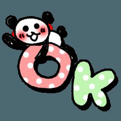 使いやすい!手描きパンダ 13